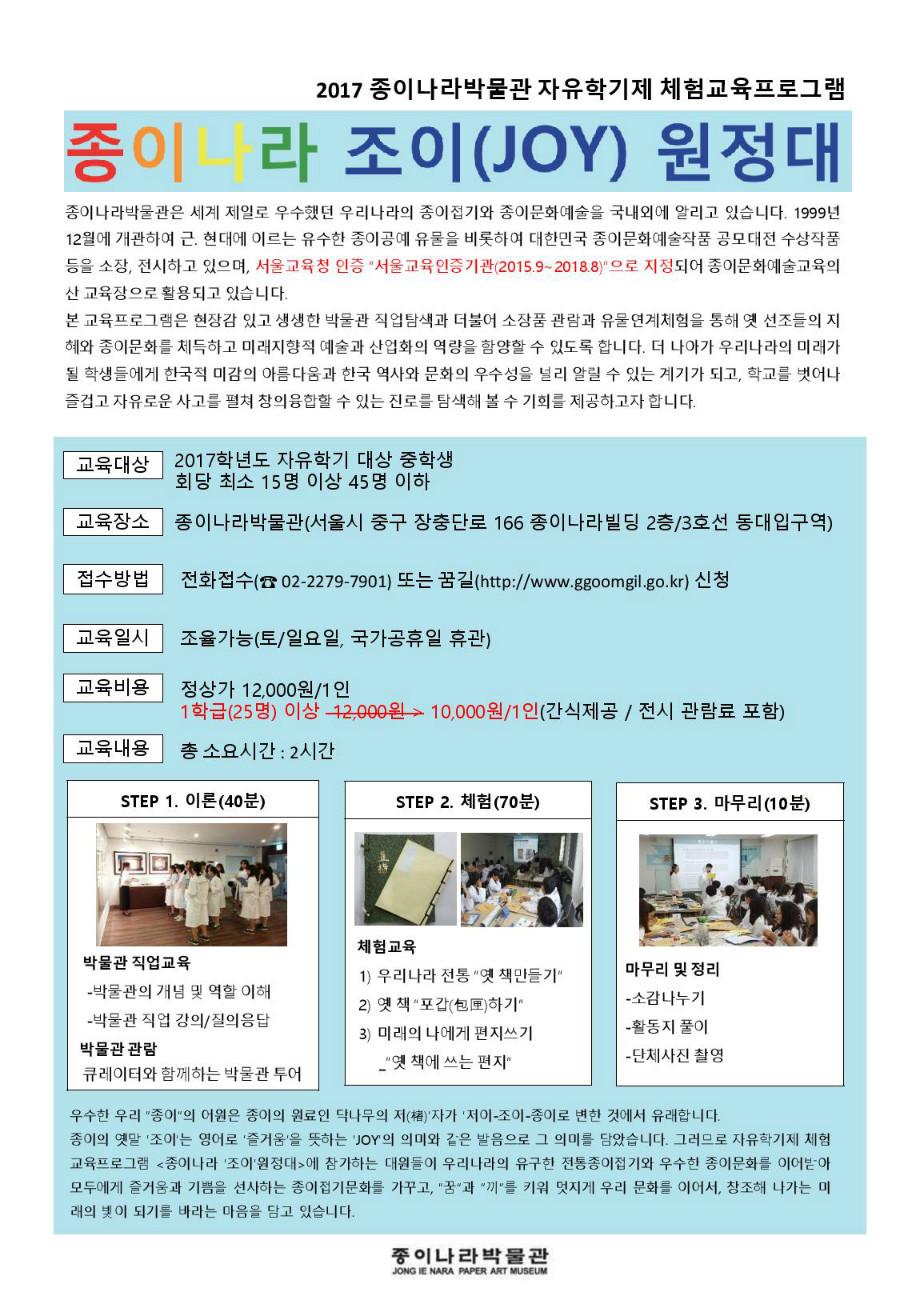 10,000원 수정.jpg