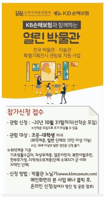 열린박물관.jpg